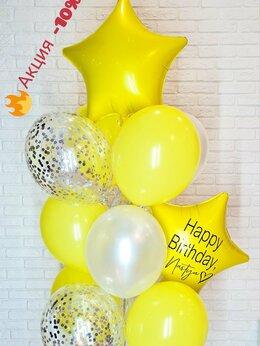 Воздушные шары - Воздушные шары с гелием, 0