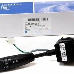 Электрика и свет - 96540683 Переключатель подрулевой света и поворотников, 0