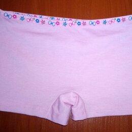 Белье и купальники - Трусы детские розовые, 0