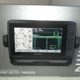 Эхолоты и комплектующие - Эхолот Картплоттер Garmin echomap UHD 72sv / 73sv, 0