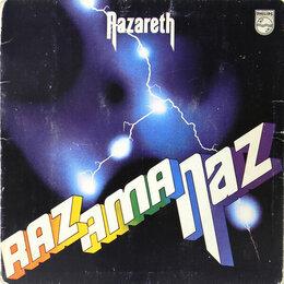 Виниловые пластинки - LP.Nazareth  – Razamanaz - 1973 , 0