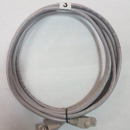 Кабели и разъемы - Патч-корд (сетевой кабель, кабель для интернета), 0