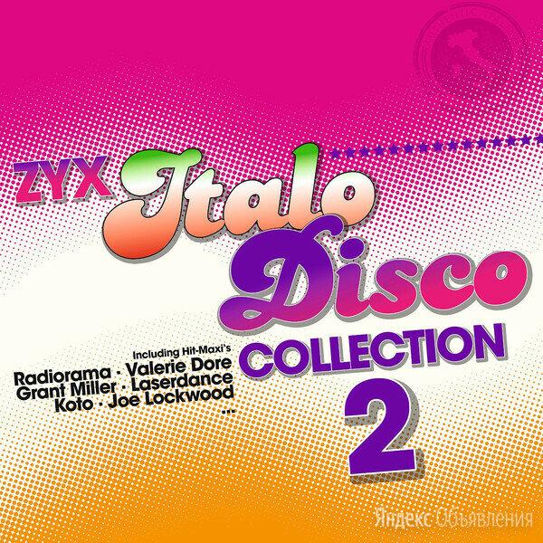 2LP.Various – ZYX Italo Disco Collection 2 - 2016  по цене 2300₽ - Музыкальные CD и аудиокассеты, фото 0