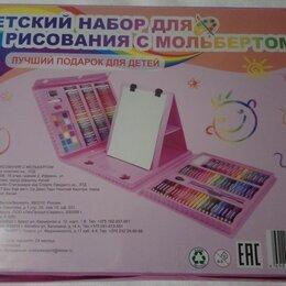 Рисование - Набор художника (176 предметов) в кейсе, 0
