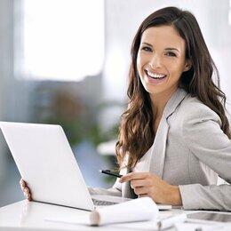 Менеджеры - Администратор на дому, подработка, совмещение, 0