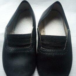 Обувь для спорта - Чешки 20.5 см, 0