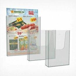 Рекламные конструкции и материалы - Пластиковый карман 1/3 А4 для полиграфии, 0