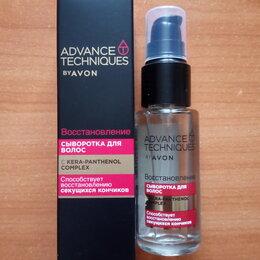 Маски и сыворотки - Сыворотка для волос Восстановление для повреждённых волос 30мл Avon, 0