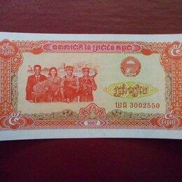 Банкноты - Банкноты Камбоджи, 0