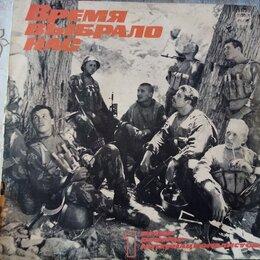 Виниловые пластинки - Виниловые пластинки СССР. Время выбрало нас, 0