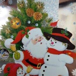 Подарочная упаковка - Новогодний подарочный пакет, 0