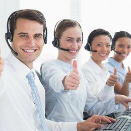 Операторы - Специалист по телефонным переговорам, 0