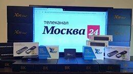 ТВ-приставки и медиаплееры - TV BOX X96 max plus+ 4/64 Android 9.0 +15000…, 0