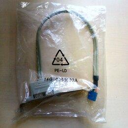 USB-концентраторы - USB Хаб внутренний, 0