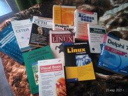 Компьютеры и интернет - Книги учебники по программированию и…, 0