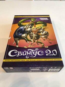 Настольные игры - Настольная игра Свинтус 2.0, 0