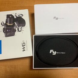 Прочее оборудование - Feiyu Tech FY WG 2 - 3х осевой видео стабилизатор, 0