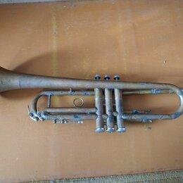 Прочие духовые инструменты - Труба духовая СССР, 0