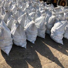 """Топливные материалы - Уголь в мешках несеяный """"кулак"""" 25 кг, 0"""