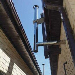 Воздухоотводчики - дымоходы , вентиляция,водостоки , 0