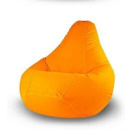 Кресла-мешки - Кресло-мешок оранж, 0
