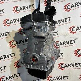 Двигатель и топливная система  - Двигатель Sorento / Santa Fe G4KE 2.4л 175лс, 0