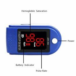 Устройства, приборы и аксессуары для здоровья - Новый Пульсоксиметр - Кислород в крови(SPO2) с подарком, 0