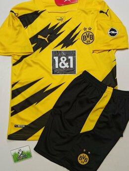Спортивные костюмы и форма - Футбольная форма Боруссия Дортмунд Borussia…, 0
