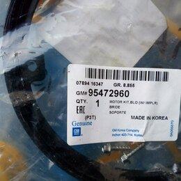 Отопление и кондиционирование  - ремкомплект моторчика отопителя опель,шевроле., 0