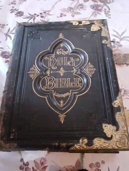 Антикварные книги - Антикварная коллекционная Библия, 0