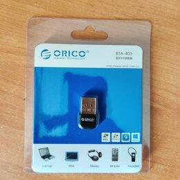 Оборудование Wi-Fi и Bluetooth - USB Bluetooth адаптер Orico c aptX, 0