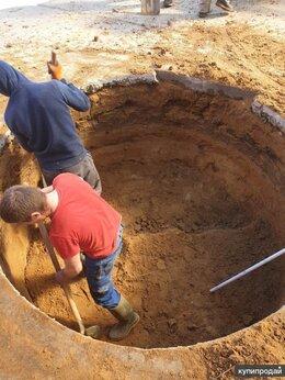 Архитектура, строительство и ремонт - Демонтаж - Земляные работы, 0