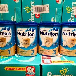 Детское питание - Смесь Нутрилон , 0