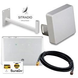 Антенны и усилители сигнала - Интернет комплект 15дБ / KP15 750/2900 МГц, 0