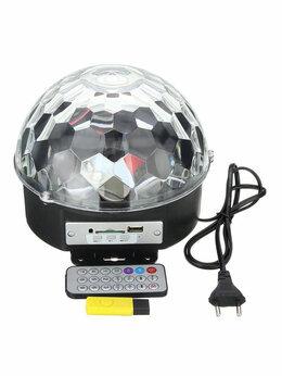 Переносные светильники - Диско шар, 0
