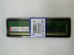 Модули памяти - Ddr4 8gb kvr24n17s8/8, 0