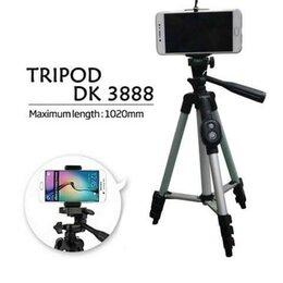 Осветительное оборудование - Штатив DK 3388, 0