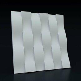 Стеновые панели - Зд панель Ламелия, 0