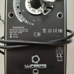 Электромагнитные клапаны - Электропривод с пружинным возвратом Luftberg 5 nm, 0