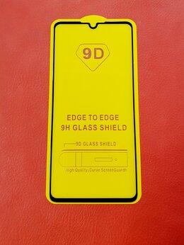 Защитные пленки и стекла - Защитное стекло Huawei P30/P30 Lite, 0