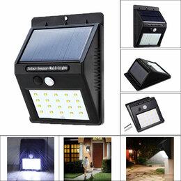 Уличное освещение - Светодиодный уличный светильник с датчиком движения Solar Motion Sensor Light, 0