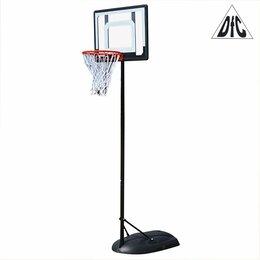 Стойки и кольца - Мобильная баскетбольная стойка , 0