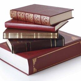Электронные книги - Книги и курсы, 0