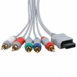 Игровые приставки - Wii Компонентный видео кабель HDTV (Component…, 0
