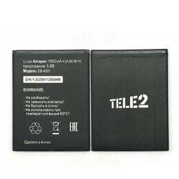 Аккумуляторы - Аккумулятор для Tele2 Midi LTE EB-4501, 0