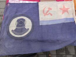 Флаги и гербы - флаг военно-морского водолаза СССР, 0