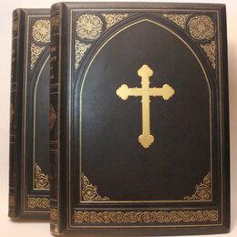 Антикварные книги - Огромная старинная 2-х томная Библия, гравюры…, 0