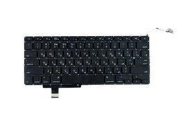 Клавиатуры - Клавиатура для APPLE MacBook Pro 17 A1297 late…, 0
