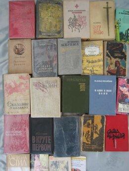 Художественная литература - М. Ауэзов. Путь Абая. Том 2. 1978 год. , 0