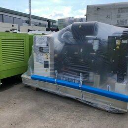 Электрогенераторы - Дизельный генератор 200 кВт, 0
